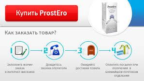 Prostero - erfahrungen  - test- Amazon
